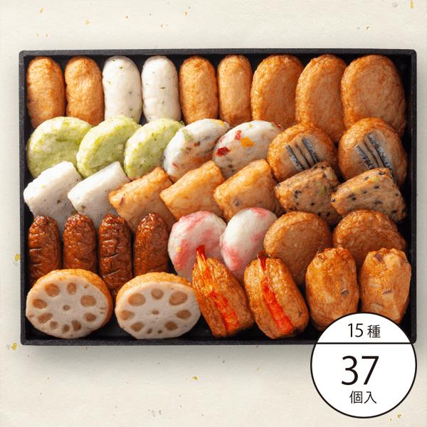 小田口屋さつま揚げ「美味彩(びみさい)」15種37個入