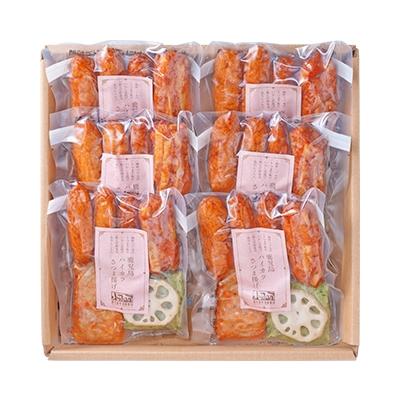 小田口屋 鹿児島さつま揚げ「鹿児島ハイカラさつま揚げ」個包装セット 5種36個入(5種6個×6袋)